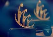 منتخبان جشنواره ملی عکس «آب» معرفی شدند/ تقدیر از عکاس تسنیم