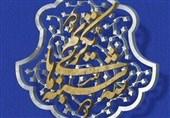 طرح ملی «سه شنبههای تکریم» در مساجد آذربایجانشرقی اجرا میشود