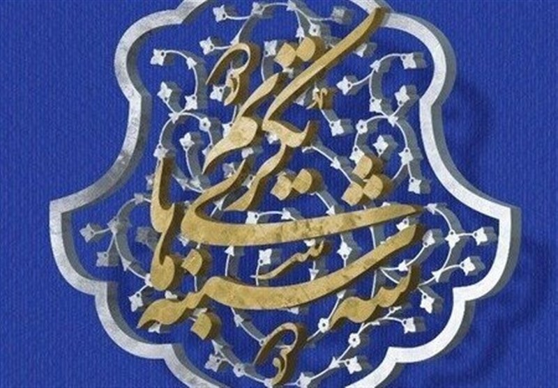 طرح،شهدا،مساجد،فرهنگي،تكريم،سمنان،ايثارگران،هنري،اجراي،استان ...