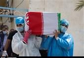 پیکر چهارمین شهید مدافع سلامت استان هرمزگان تشییع شد+ تصاویر