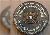 سوریه: فرانسه دست از حمایت از تروریستها و تجزیهطلبان بردارد