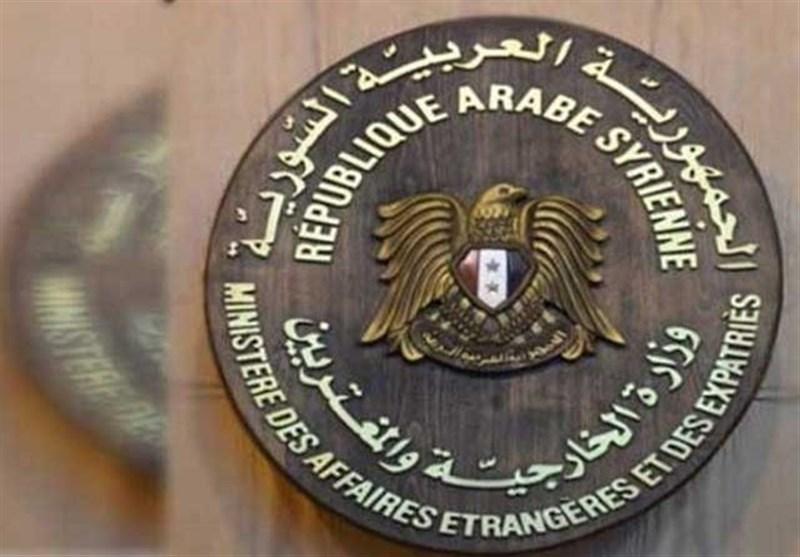 وزارت خارجه سوریه قرارداد نفتی «قسد» با آمریکا را محکوم کرد