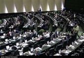 البرلمان الإیرانی یمتنع عن منح الثقة لوزیر الصناعة المقترح