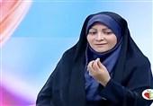 سرپرست جدید دفتر طب ایرانی وزارت بهداشت منصوب شد