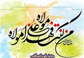 مسئول نمایندگی ولیفقیه در سپاه استان کرمان: حاج قاسم با درخشش در مکتب غدیر صاحب مکتب شد
