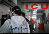 Coronavirus Death Toll in Iran Exceeds 21,000