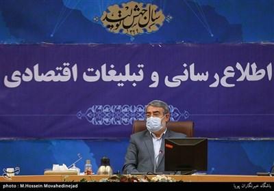 عبدالرضا رحمانیفضلی وزیر کشور در پنجاه وچهارمین جلسه ستاد اطلاع رسانی و تبلیغات اقتصادی کشورر