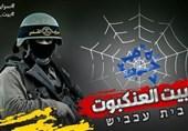 سرایا القدس تکشف عن عملیة استخباراتیة معقدة استمرت لـ 1400 یوماً