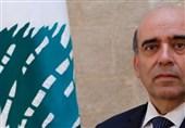 استقبال وزیر خارجه لبنان از سخنان دبیرکل حزب الله