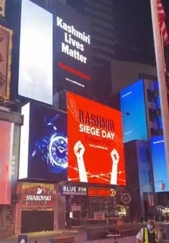 نیو یارک ٹائمزسکوائر میں کشمیریوں پربھارتی مظالم اجاگرکرنے کیلئے بل بورڈز آویزاں