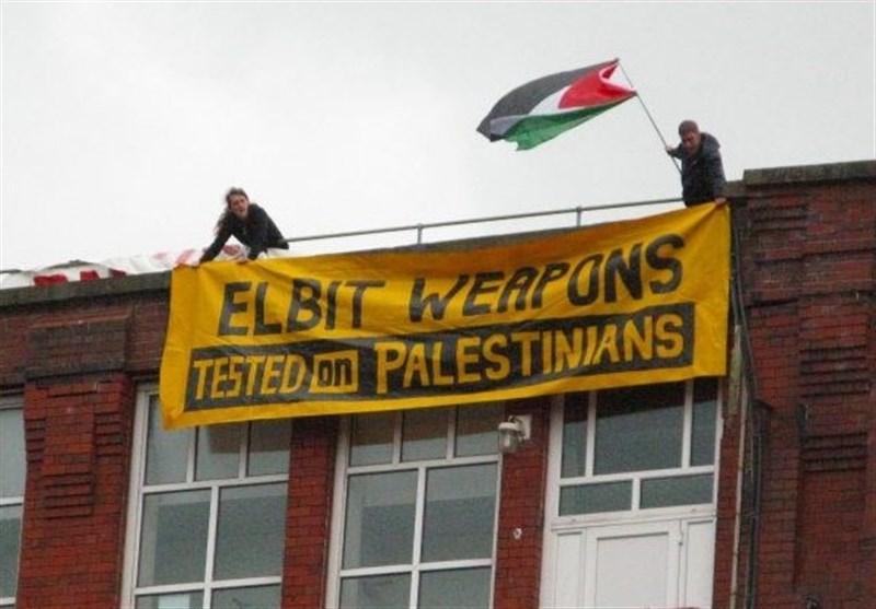 Activists Storm Elbit Arms Firm, Slam UK's Complicity in Israeli War Crimes