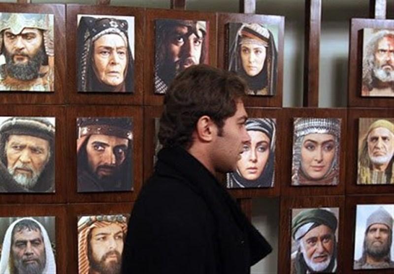 تلویزیون ، صدا و سیمای جمهوری اسلامی ایران ، سریال ایرانی ، شبکه قرآن ،