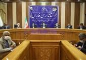 از پلمب 272 واحد متخلف در استان فارس تا اعلام جزئیات برگزاری مراسم عزاداری ماه محرم