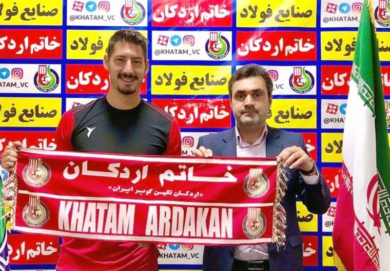 Iran's Khatam Ardakan Completes Signing of Rajko Strugar