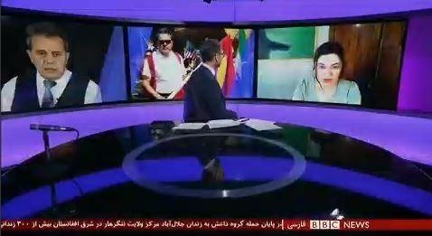 BBC (بیبیسی) , تروریسم ,