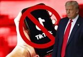 رفتار مافیایی دولت ترامپ در مذاکرات ممنوعیت تیک تاک