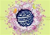 """مراسم """"عید غدیر در کاشان"""" در فهرست میراث ناملموس کشور ثبت شد"""