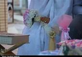خوزستان  زوجهای جوان 5 سال رایگان از خدمات مشاورهای آستان قدس رضوی بهرهمند میشوند