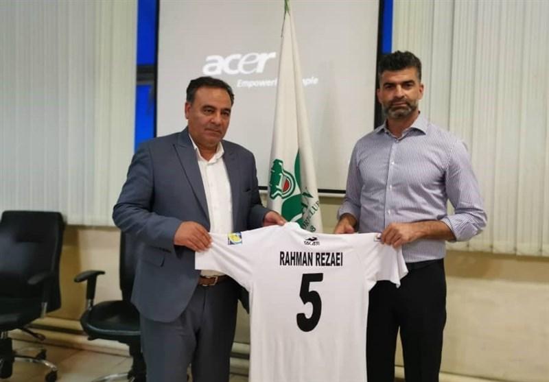 Rahman Rezaei Named Zob Ahan Coach