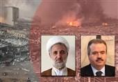تماس تلفنی ذوالنوری با همتای لبنانیاش درباره حادثه انفجار بیروت