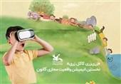 نخستین انیمیشن 360 درجه کانون پرورش فکری تولید شد/ «18 درصد» به هفته فیلم ایران در ژاپن رفت