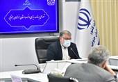 استاندار خراسان جنوبی: هیچ مانعی نباید باعث تأخیر در انجام پروژههای عمرانی شود