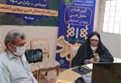 محفل ادبی پروین اعتصامی در قم افتتاح شد