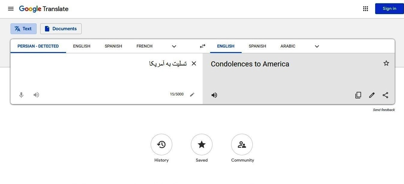 لبنان , انفجار بندر بیروت ,