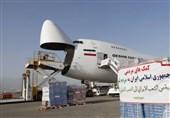 انفجار بیروت .. وصول أول طائرة إیرانیة من أصل 4 تحمل مساعدات إنسانیة إلى بیروت