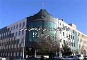 اعتراف ناخواسته آموزش و پرورش آذربایجان شرقی به آمار عقبافتادگیهای آموزشی و تائید گزارش تسنیم