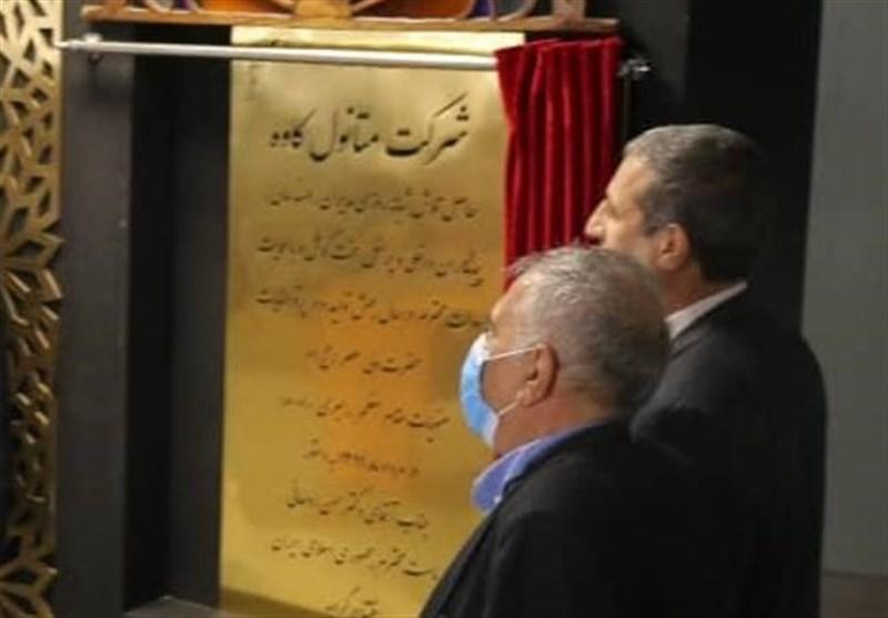 بزرگترین مجتمع پتروشیمی متانول جهان به دستور رئیس جمهور افتتاح شد / تولید روزانه 7 هزار تن متانول با گرید AA در ایران