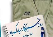 فیلم|خبرنگاران چینی روز خبرنگار را به همکاران خود در ایران تبریک گفتند