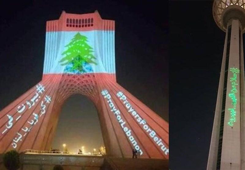 انفجار بیروت .. من طهران: سلامٌ الى بیروت