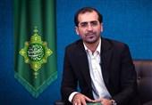 شعرخوانی سید حمیدرضا برقعی به مناسبت عید غدیر