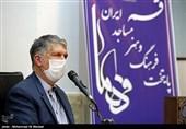 وزیر فرهنگ و ارشاد اسلامی: 25 هزار کانون فرهنگی هنری در سراسر کشور فعالیت میکنند