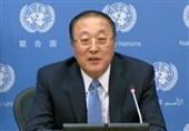 نماینده چین: باید با چندجانبهگرایی با تهدیدات تروریسم و جرائم سازمان یافته مقابله کنیم