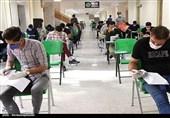 برگزاری کنکور کارشناسی ارشد در کاشان بهروایت تصویر