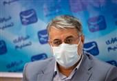 کارگروه شناسایی و اولویتبندی رفع موانع تولید در استان یزد تشکیل میشود