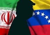 ونزوئلا: واشنگتن نمیتواند مانع برقراری روابط کاراکاس با تهران شود