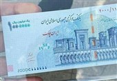 ایران چک جدید 100 هزار تومانی رونمایی شد+عکس
