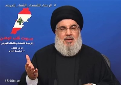 السید نصر الله: انفجار بیروت فاجعة کبرى إنسانیاً ووطنیاً وبکل المعاییر