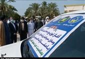 اهدای 1000 سری جهیزیه به نوعروسان نیازمند بوشهری / توزیع 42 هزار بسته معیشتی بین خانوارهای بیبضاعت+فیلم
