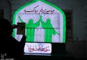 ملک بھر میں آج عاشقان اھلبیت (ع) عیدِ غدیر کا تہوار انتہائی مذہبی جوش و خروش سے منارہے ہیں