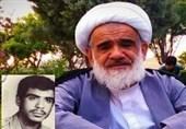 مراسم بزرگداشت پدر شهید مصطفی محمودی در قم برگزار شد