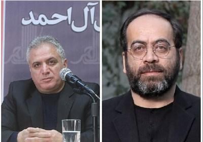 سمت تازه برای دبیر سابق جایزه ادبی جلال