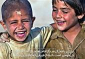 ثواب شاد کردن دل مؤمن در کلام امام کاظم(ع)