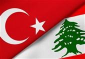 گزارش  ترکیه در لبنان به دنبال چیست؟