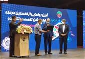 مراسم رونمایی از اپلیکیشن تخصصی تکواندو برگزار شد