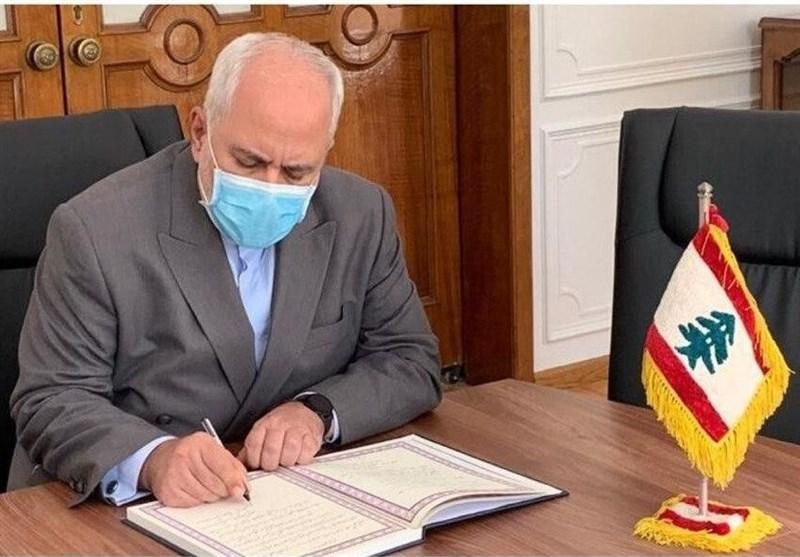 Iran's Zarif Signs Memorial Book of Beirut Blast Victims