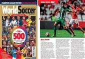 3 بازیکن ایران در فهرست 500 بازیکن مهم دنیای فوتبال/ تمجید ویژه ورلدساکر از طارمی + عکس